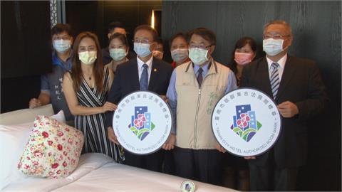 本土疫情升溫!台南小吃業、飯店拉高防疫措施