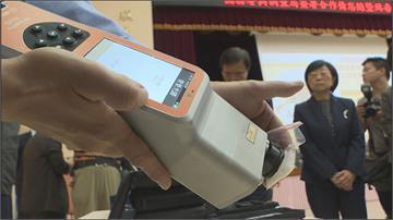 拉曼光譜檢測儀、毒品奈米試劑新世代反毒戰爭!調查局研發緝毒利器