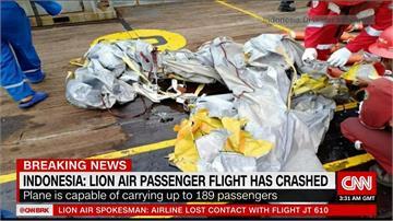 印尼獅航客機起飛20分鐘後失聯 官方證實已墜毀