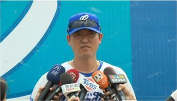 六搶一/台灣隊教練團名單出爐 王建民、彭政閔、高志綱入列