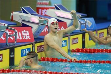 拒絕藥檢案今宣判!中國泳將孫楊遭禁賽8年