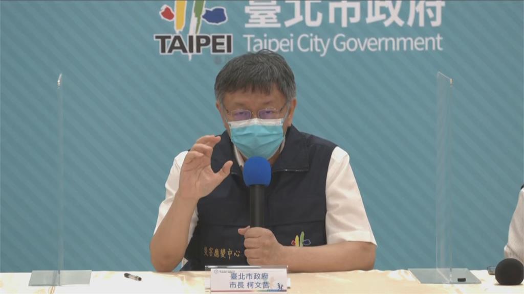 快新聞/台北市「快篩陽性率降至5.1%」 柯文哲:活動下降傳染可以被壓制