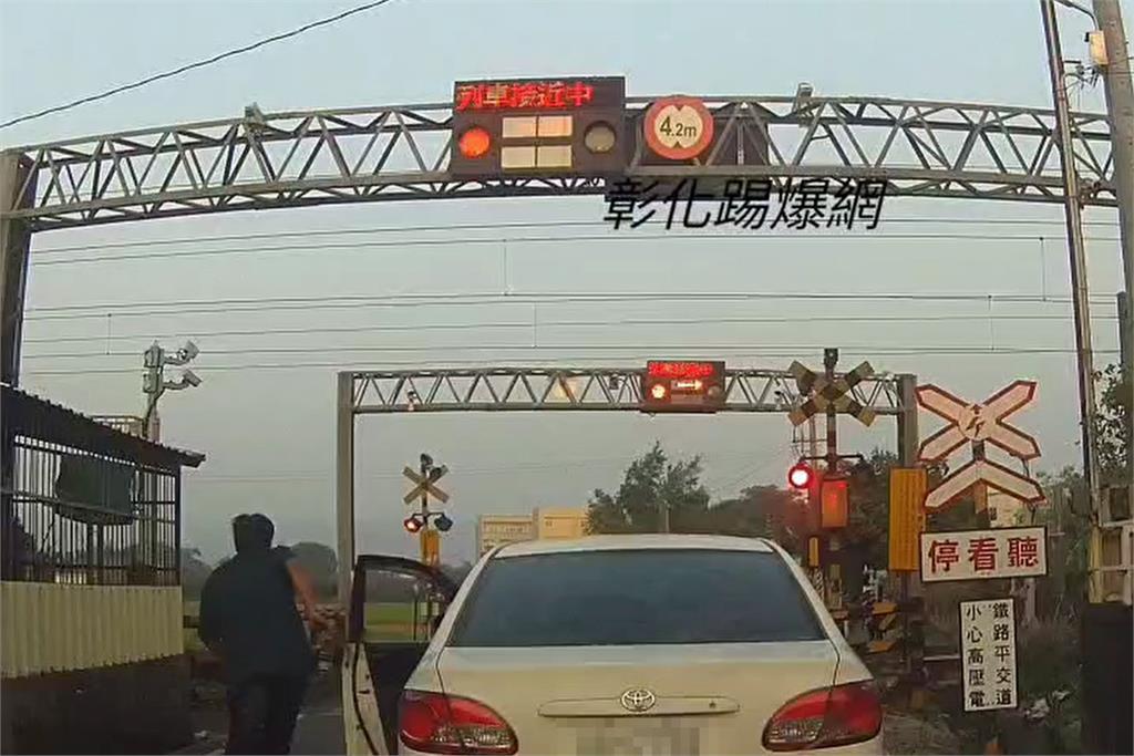 快新聞/休旅車卡鐵軌! 熱心駕駛衝下車抬柵欄拯救 脫困後火車快速駛過