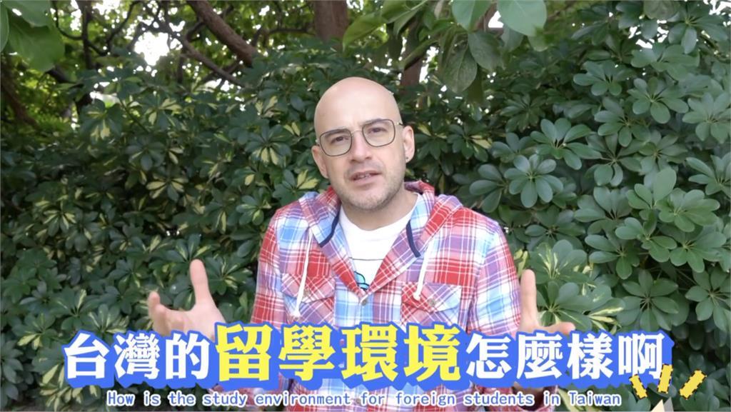 土耳其學生瘋來台留學 <em>吳鳳</em>:台灣是最大方的國度
