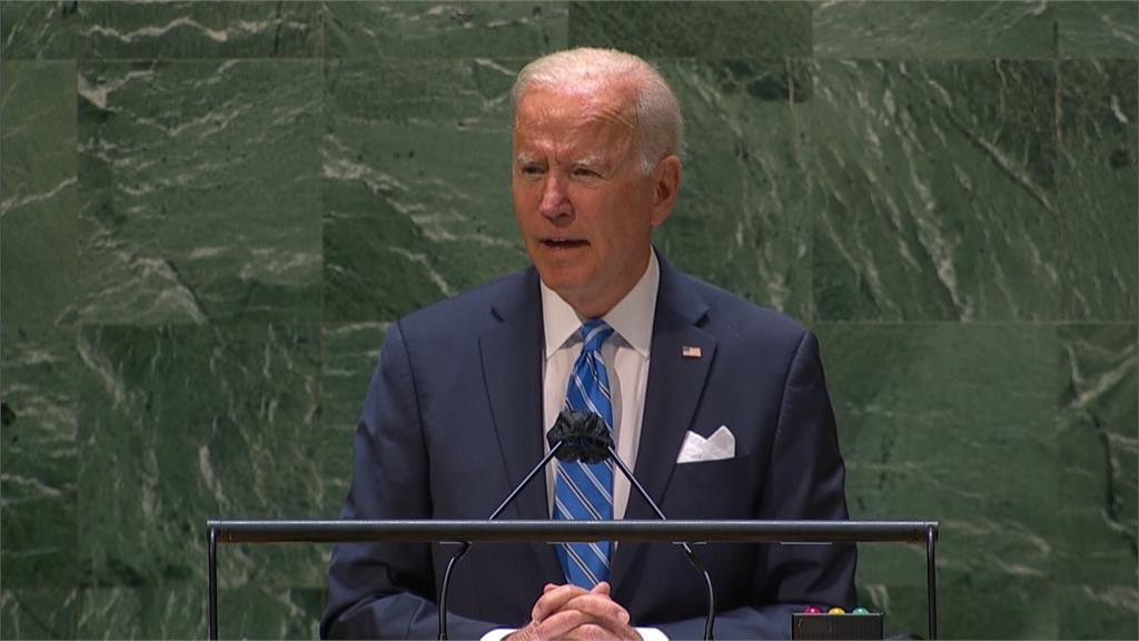 拜登首場聯合國演說  稱「不求新冷戰」未提中國