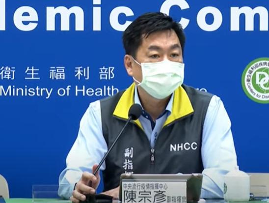 快新聞/陳宗彥宣布解隔離準則!發病10天以上、CT值大於30