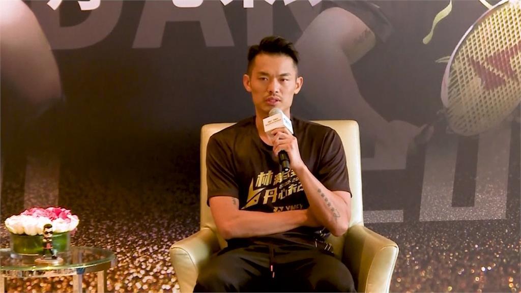 林丹退出中國國家隊 宿敵李宗偉拍片祝福