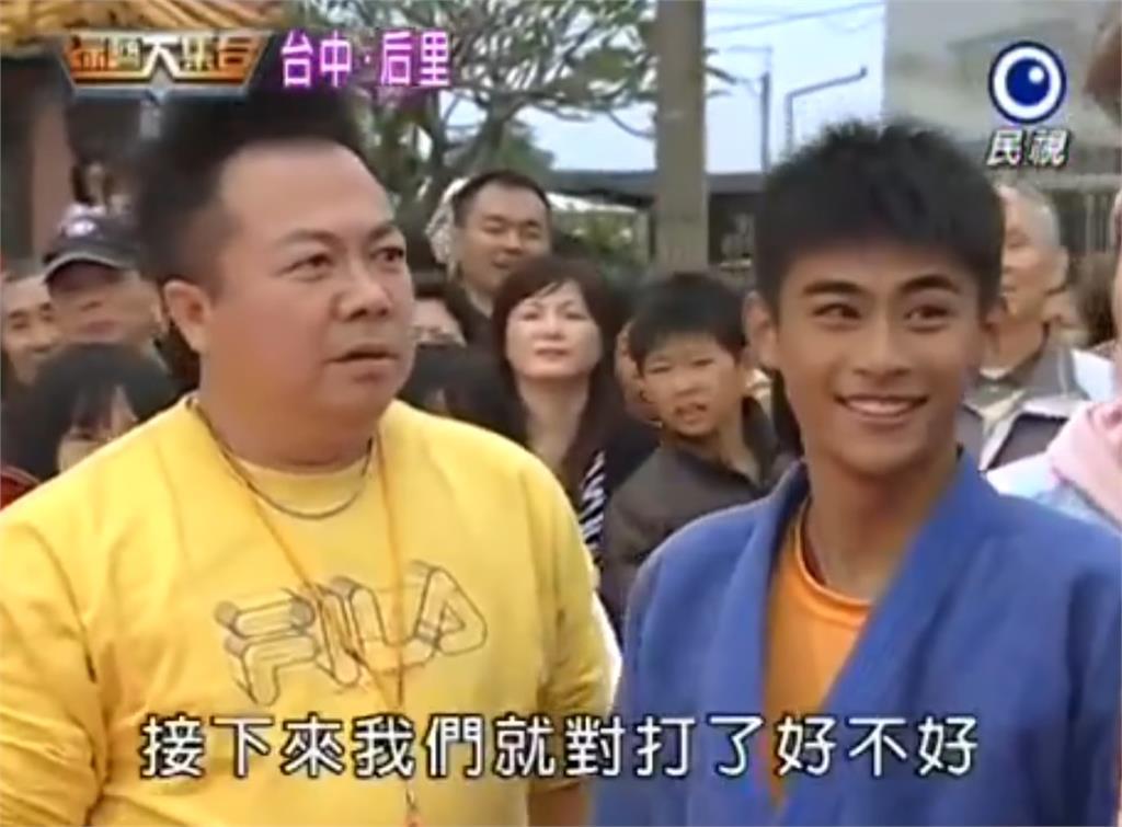 「柔道男神」楊勇緯國中輕鬆過肩摔董至成 青澀模樣上《綜藝大集合》畫面曝光!