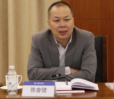 被消失?中國「鐵建集團」董座墜樓亡