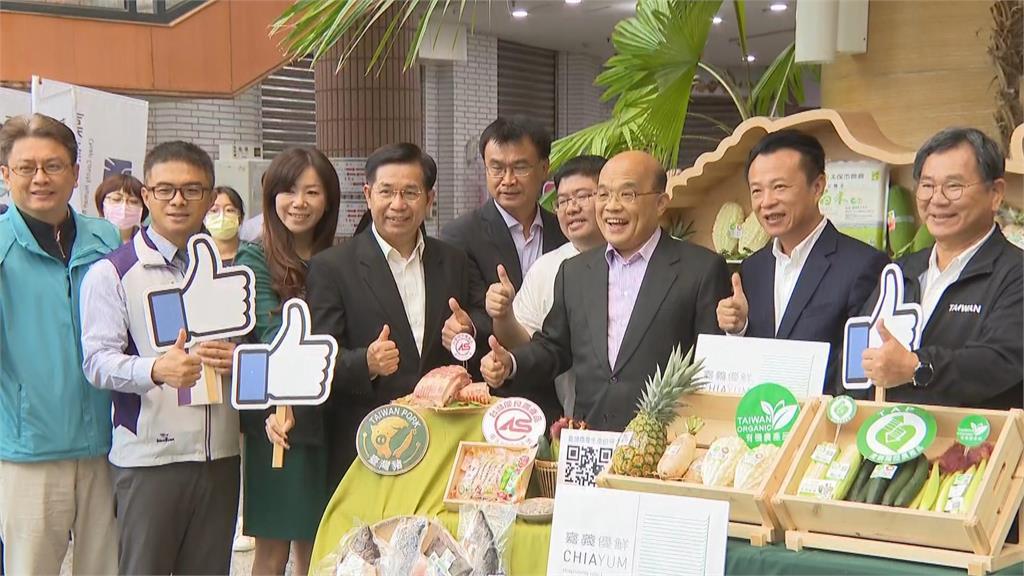 快新聞/為學童「食」的安全把關 蘇貞昌:未來營養午餐一定要用本國食材