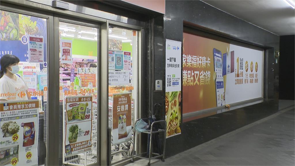 傳考慮出售台灣子公司 家樂福發聲明否認