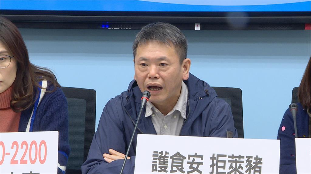 快新聞/立院明表決萊豬行政命令 國民黨團外頭集會週邊交管