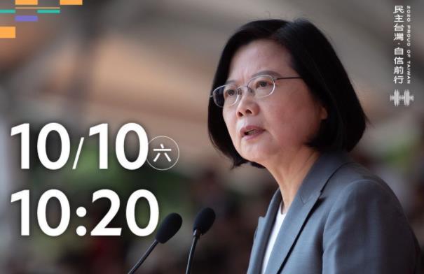 快新聞/為「團結台灣 自信前行」國慶談話預告 蔡英文:全球性危機讓台灣被世界看見