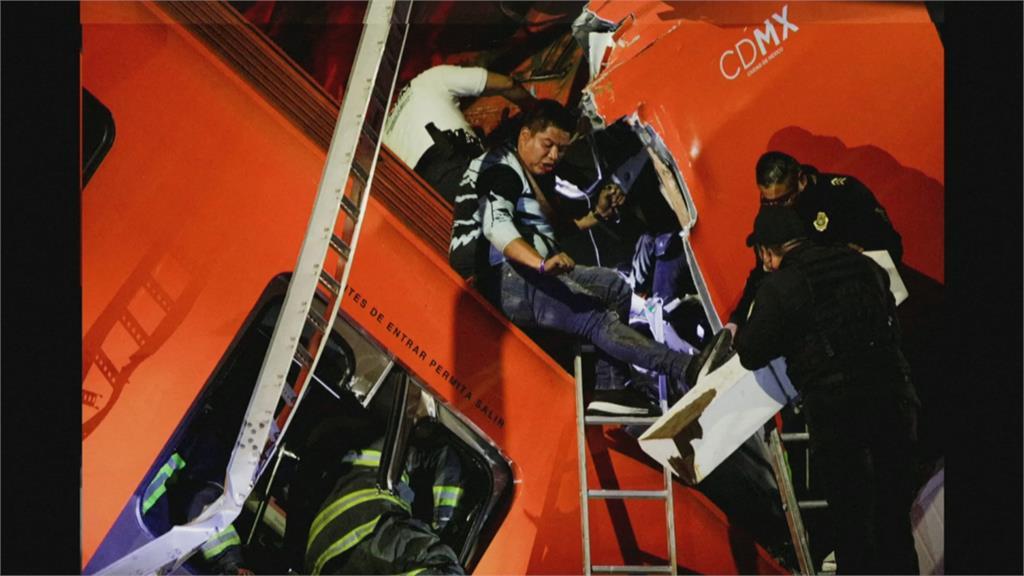 墨西哥市捷運高架崩塌!逾23人死亡
