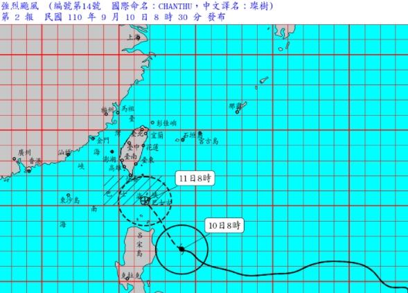 「璨樹」最快下午發佈陸警!林嘉愷:颱風中心可能短暫登陸東北角