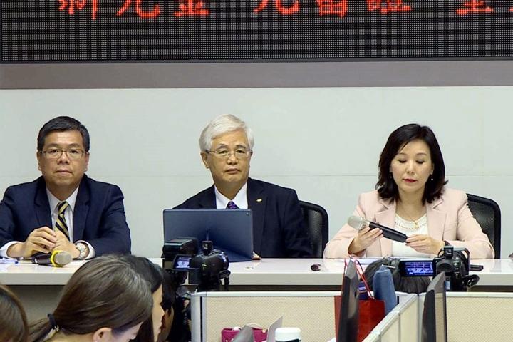 新光金控宣布 130億換股合併元富證券