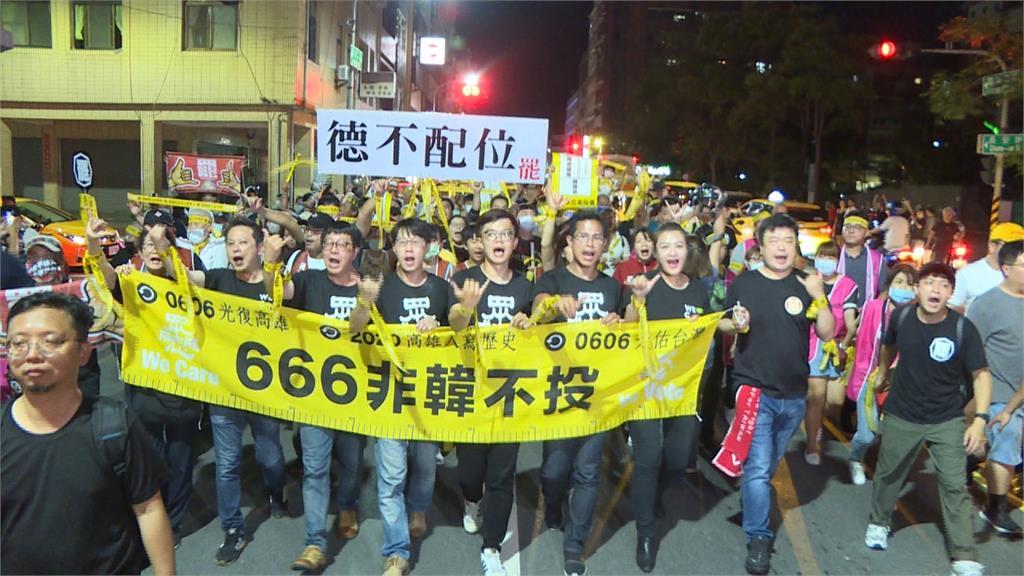 罷韓最後一哩路大遊行 施放「民主天燈」為香港祈福