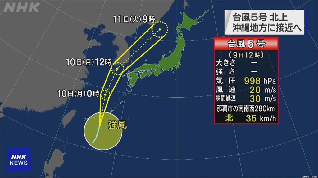 輕颱「薔蜜」今晚直逼沖繩 預計週一中午抵南韓