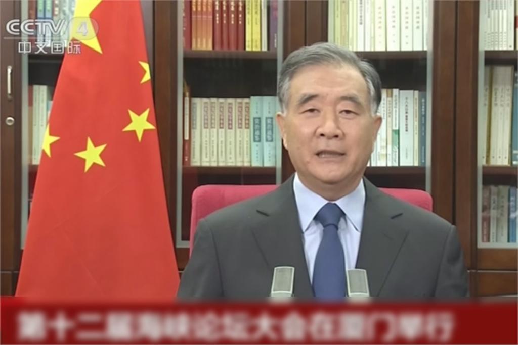 快新聞/海峽論壇開幕 汪洋致詞提九二共識:鋌而走險只會為台灣帶來風險