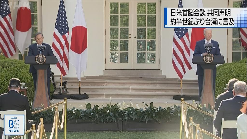 快新聞/《環時》稱美日對中國強大「羨慕嫉妒恨」 奉勸日本離台灣遠點