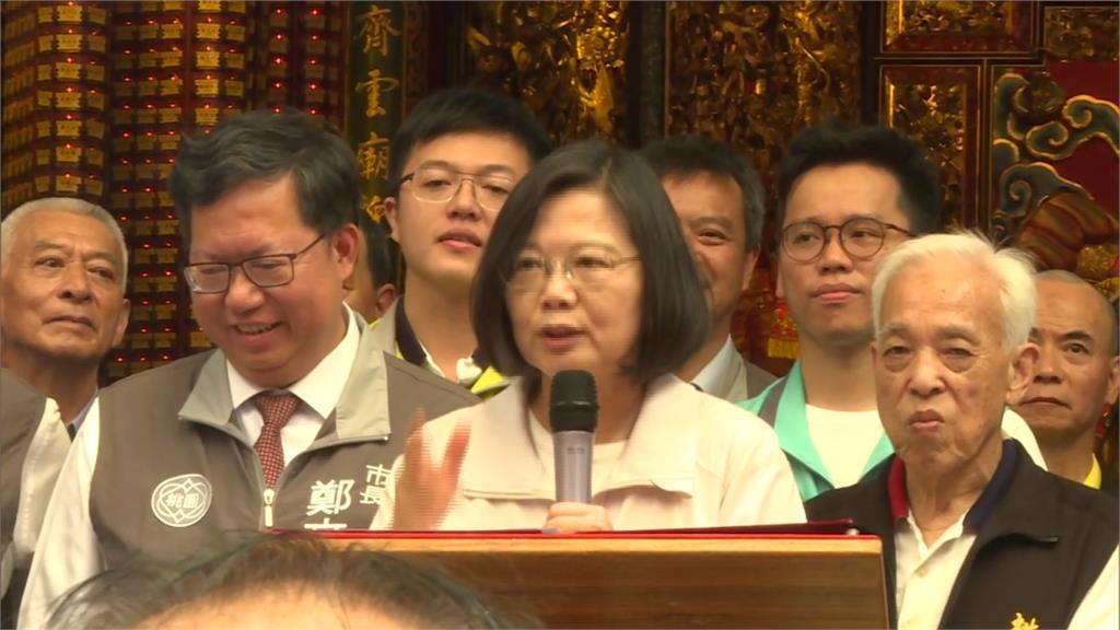 蔡英文挺港人「反送中」 呼籲國人:一國兩制不是台灣人的選項