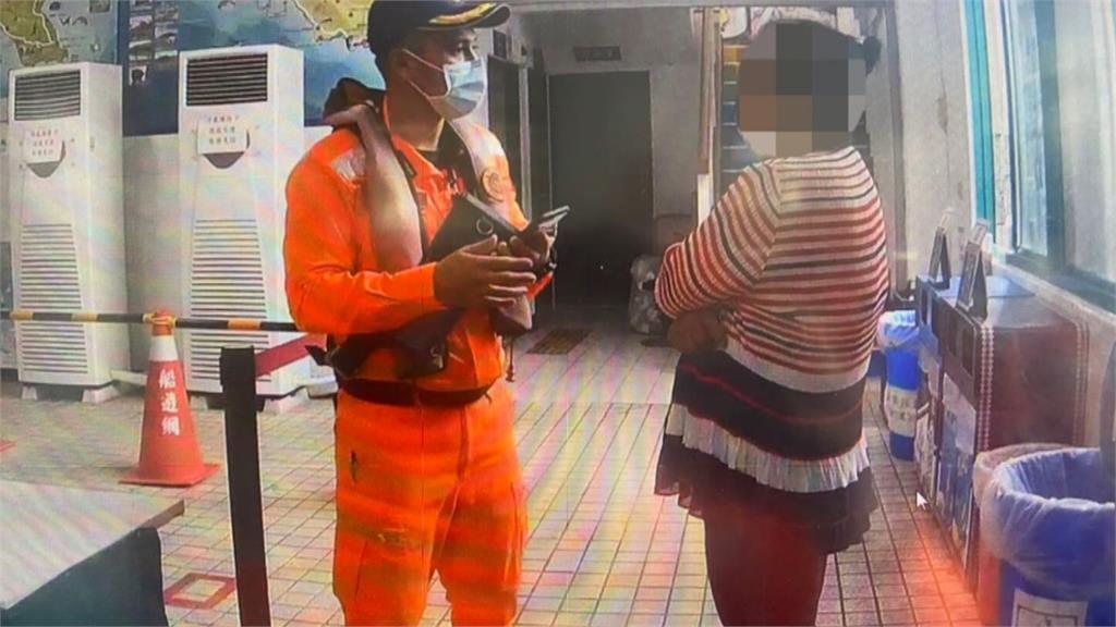 被金門地檢通緝想躲去綠島 女子登船安檢被逮