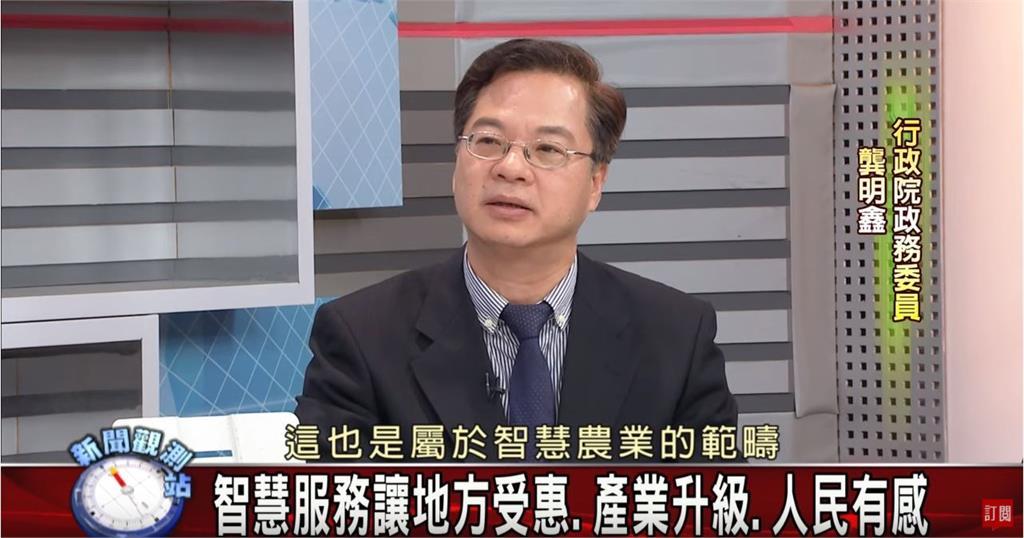 新聞觀測站/智慧城市要來了嗎?探討台灣科技生活展望 2019.12