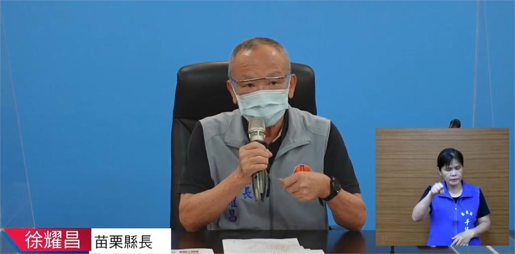 快新聞/苗栗首例確診死亡個案 衛生局:京元電群聚案接觸者