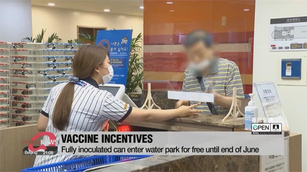 真特權!南韓商家祭折扣 打疫苗才能享受