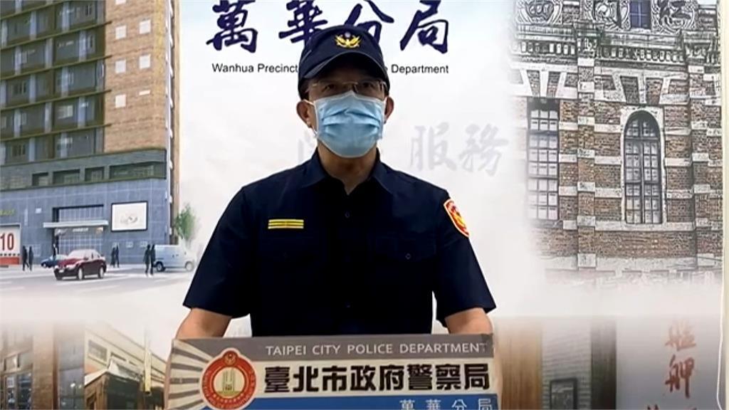 """""""防疫期間績效還是要加油"""" 萬華分局長發言惹議"""