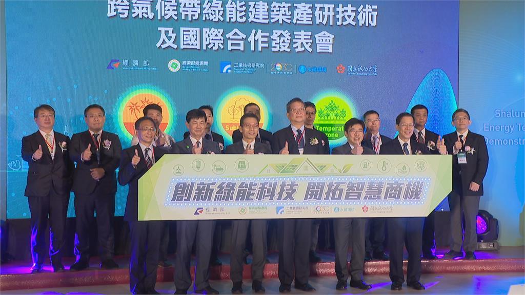 台南沙崙工研院綠能建築測試平台旋轉屋供不同日照方位 創智慧節能商機
