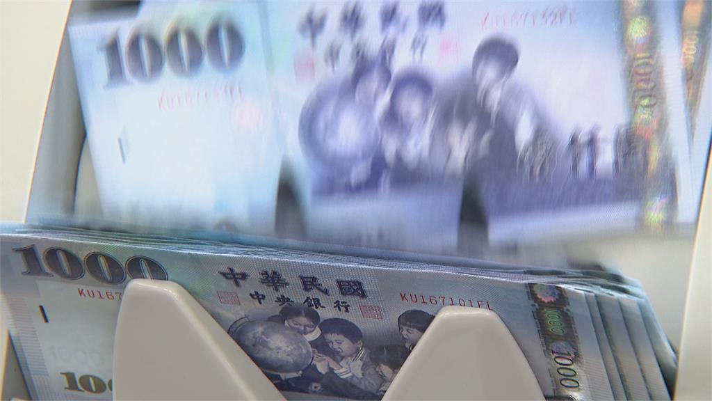 升不停!新台幣一度走強至28.6元逼近「彭淮南防線」