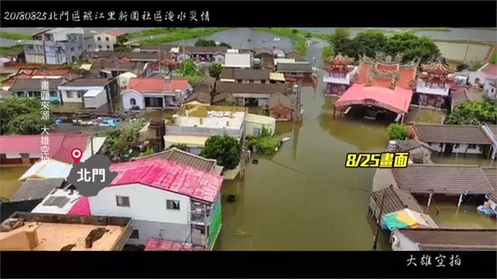 台南北門區雨停淹得更深 東石鄉災民直播求救