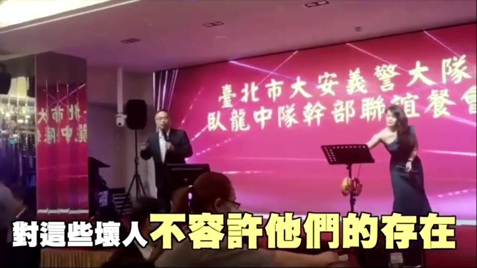 義警餐敘被波及 新北警局長黃宗仁:很多人問「有沒有被蟑螂咬到」