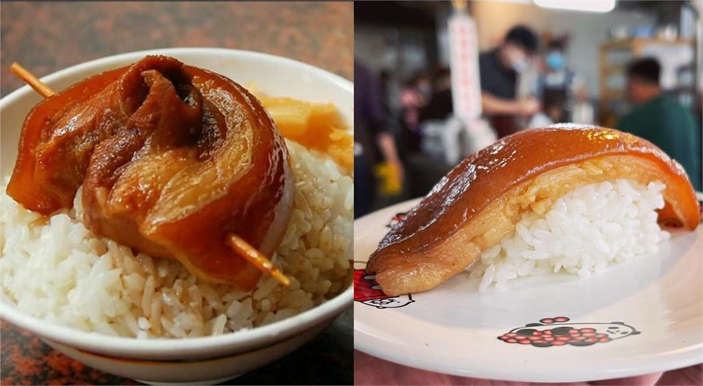 台灣限定!彰化這裡才有的「爌肉握壽司」 全網怒吼:還不吃爆!