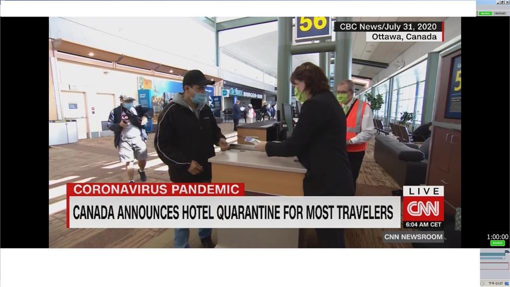 加國防疫新規定 入境旅客自費檢測 暫停至墨國等地飛航