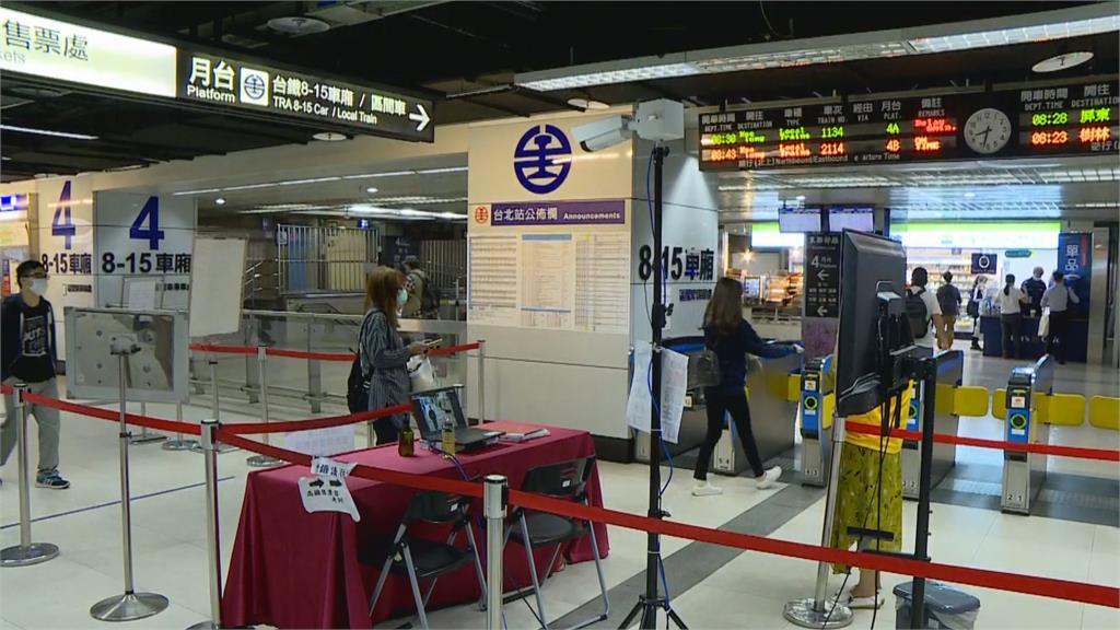快新聞/5/14凌晨開搶!台鐵端午連假加開「120班列車」