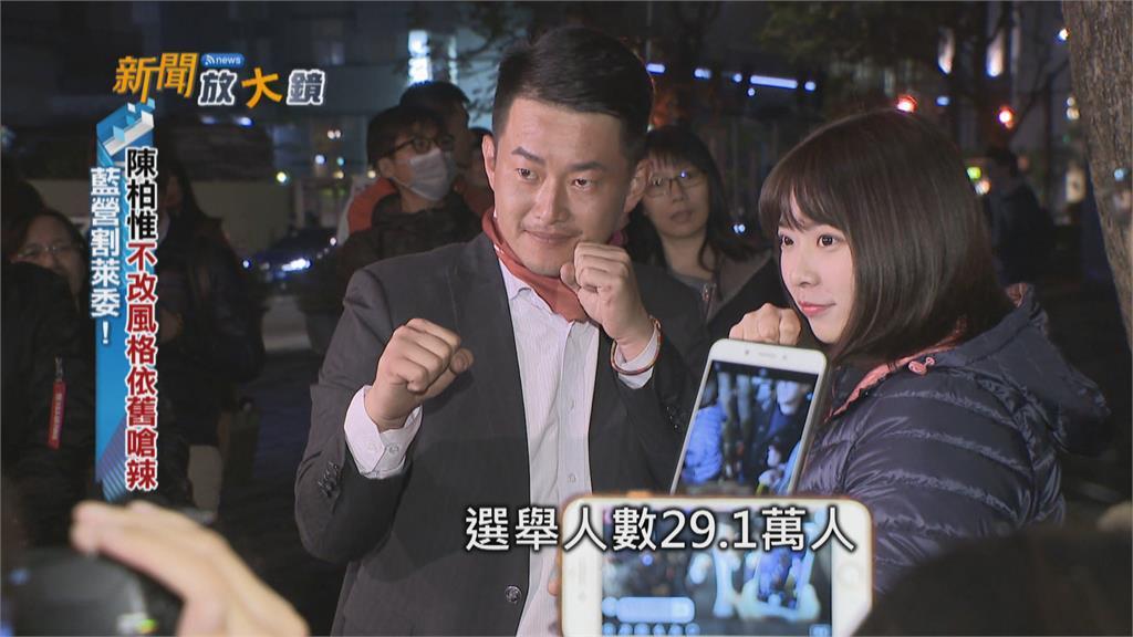 萊豬+罷免潮+顏家逆襲?! 陳柏惟期中考