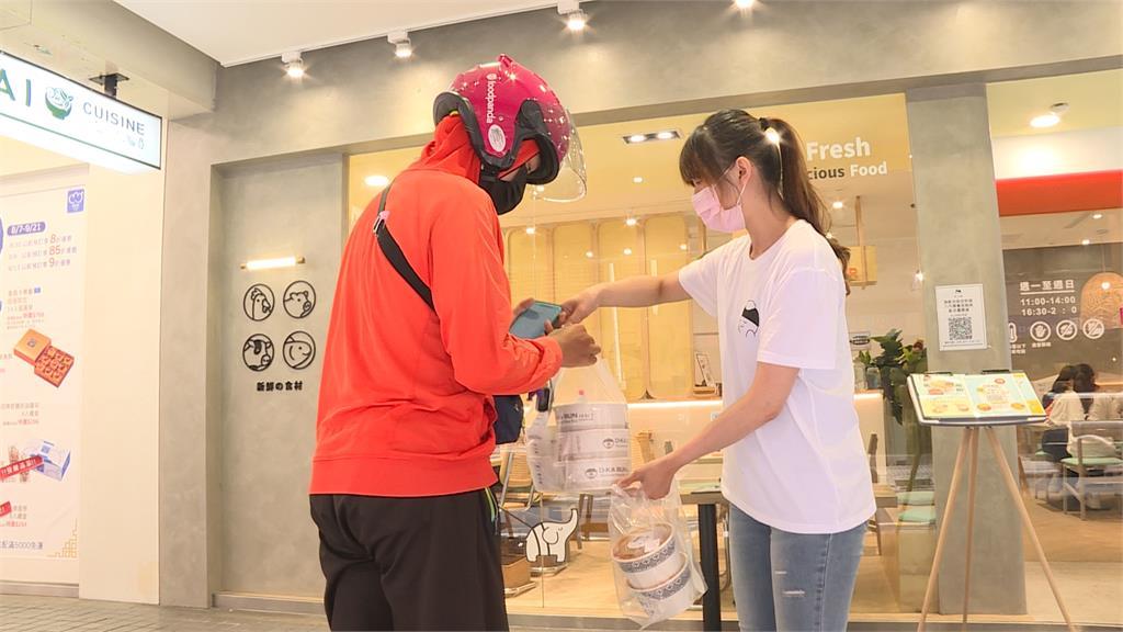 國內首例!熊貓限餐廳內用外帶價一致 遭公平會重罰200萬