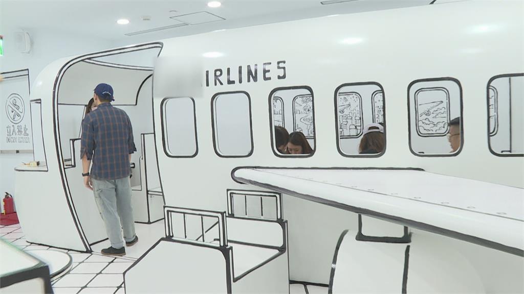 2D漫畫風咖啡館 飛機座艙、飛機餐搭上偽出國商機闖出名號