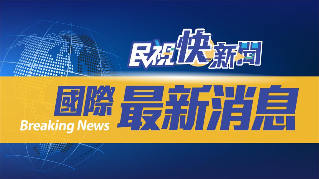 快新聞/美參議院一致通過香港自治法 盼能用法案制裁中國
