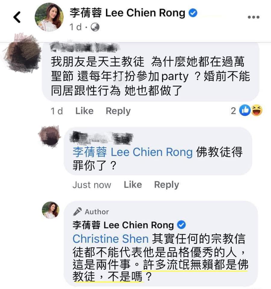 快新聞/李蒨蓉脫口「流氓無賴都是佛教徒」 陳沂痛批:沒必要攻擊其它宗教