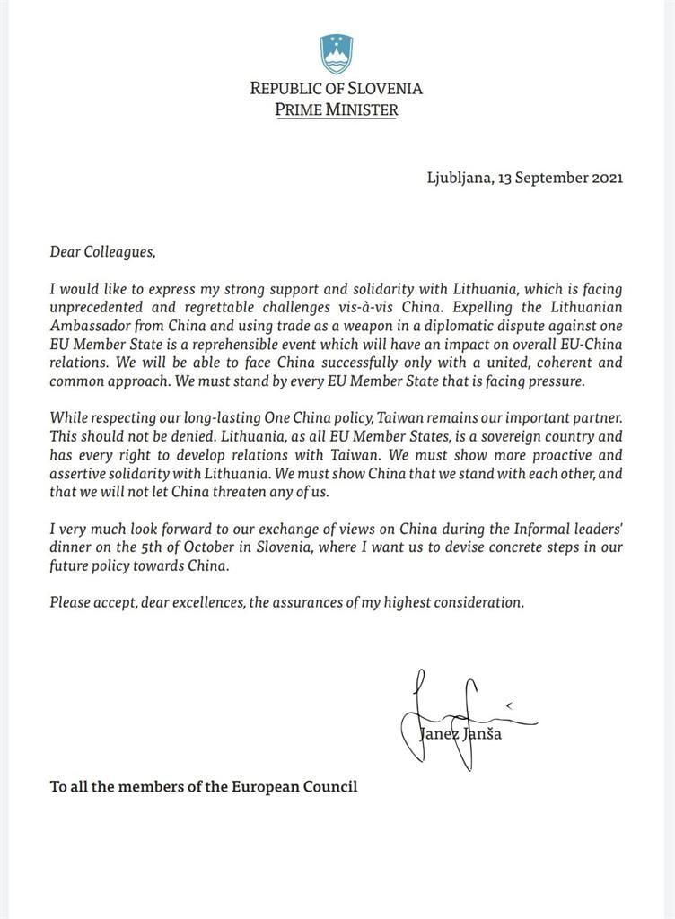 快新聞/台灣是重要夥伴!斯洛維尼亞總理致函歐盟27國領導人 籲反制中國施壓