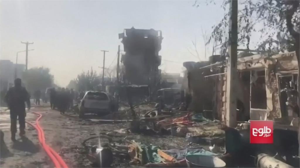 阿富汗首都大爆炸 副總統車隊遭襲擊