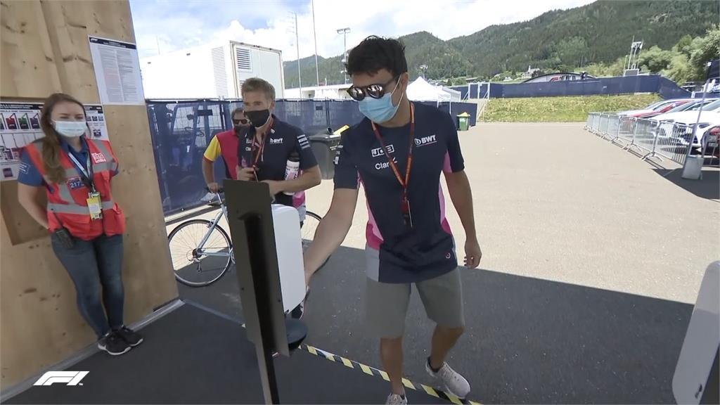 奧地利大獎賽車隊進場 F1週六開季排位賽