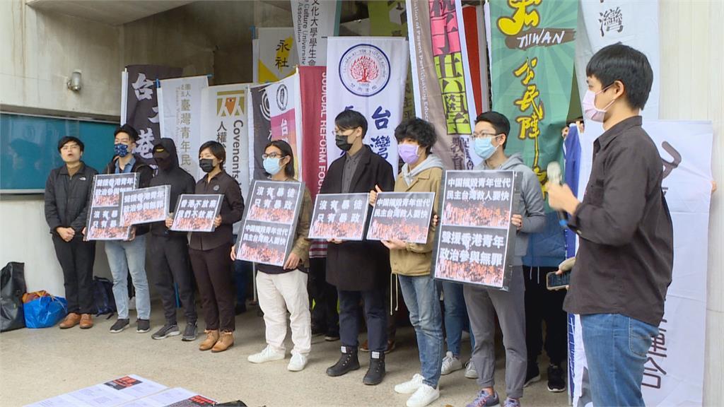 港青47人被起訴 在台港生呼籲台灣救人要快