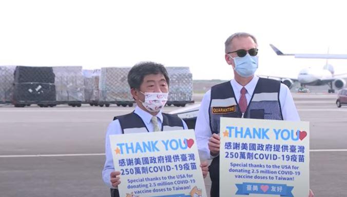 快新聞/捐贈250萬劑莫德納! AIT:不會忘記台灣先前對美國的醫療援助