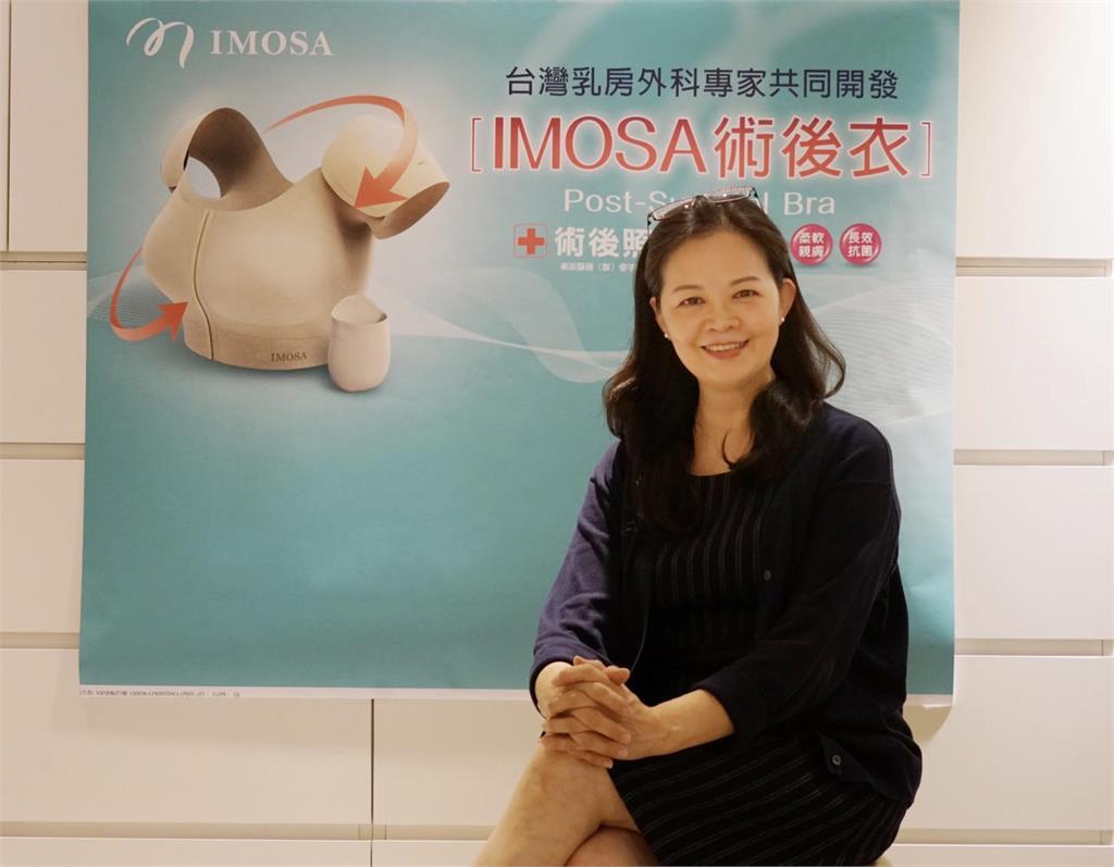 乳癌術後衣問世! 集結專利與台灣機能布優勢成台灣之光