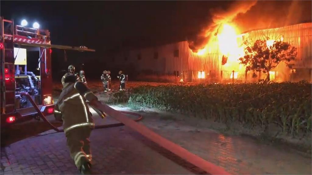 永康瀝青廠凌晨燃燒 警消搶救1個半小時撲滅