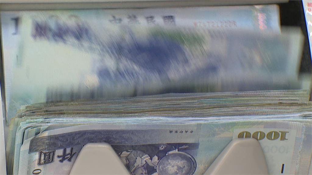 網詐騙「1千真鈔換1萬假鈔」 民眾上當認賠